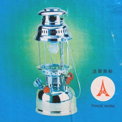 Paraffin storm lamp